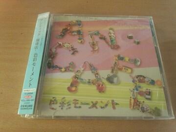 アンティック-珈琲店-CD「色彩モーメント」DVD付初回限定盤V系★