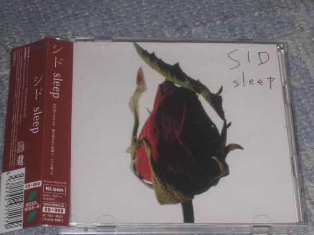超レア!☆シド/sIeep☆初回限定盤A/CD+DVD帯付き美品  < タレントグッズの