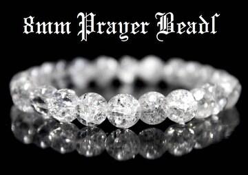 天然石AAAクラック水晶単色8mm数珠ブレス