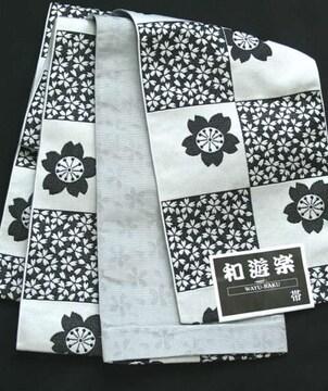 浴衣小紋着物に♪お洒落なリバーシブル半巾帯★シルバー市松桜