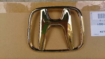 ホンダ車のゴールドエンブレム