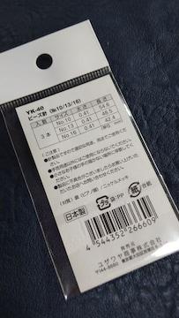 【未開封】ペヨーテステッチ用の針のset