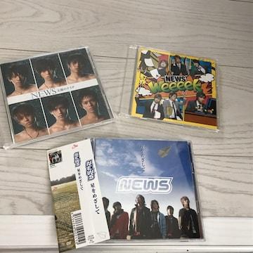 星をめざして初回限定CD+DVD帯付きNEWS太陽のナミダweeeek