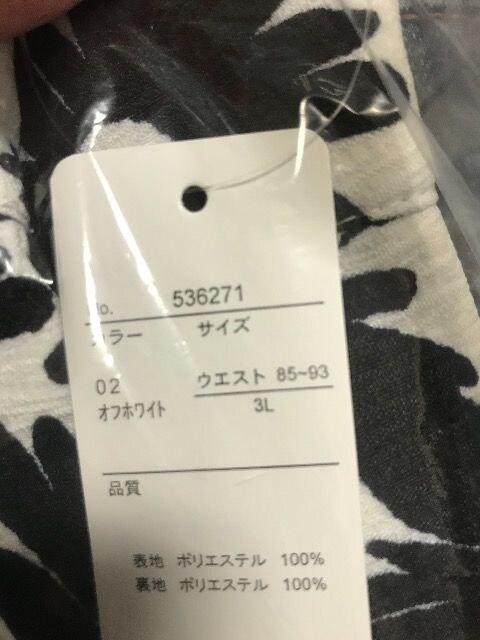 【3L】花柄モノトーンプリントショートパンツ < 女性ファッションの