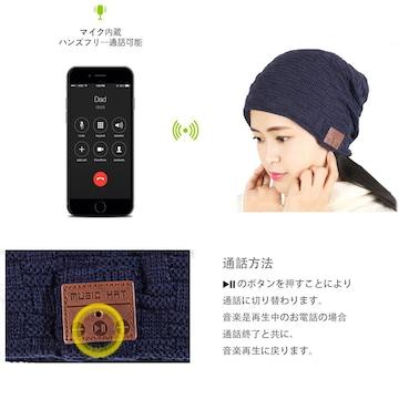 男女兼用 ニット 帽子 秋冬 防寒 音楽  DB