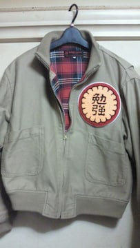 エビスタンカースジャケット(山根MOD)