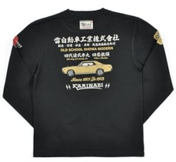 新作/カミナリ雷/ロンT/230グロリア/黒/M/KMLT-71/エフ商会/テッドマン/東洋