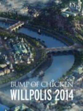 即決 特典付き BUMP OF CHICKEN 「WILLPOLIS 2014」初回盤 DVD