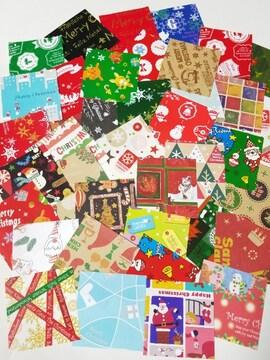 クリスマスカットペーパー40枚★小サイズ☆キュートクリスマス柄折り紙