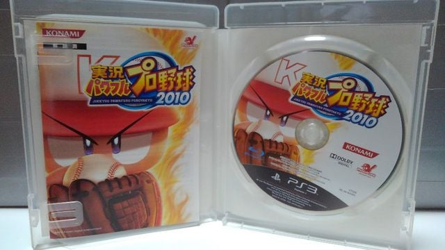 PS3 実況パワフルプロ野球2010 < ゲーム本体/ソフトの