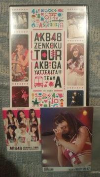 激レア!☆AKB48/AKBがやって来た!☆チームA限定生写真(柏木)+ポストカード