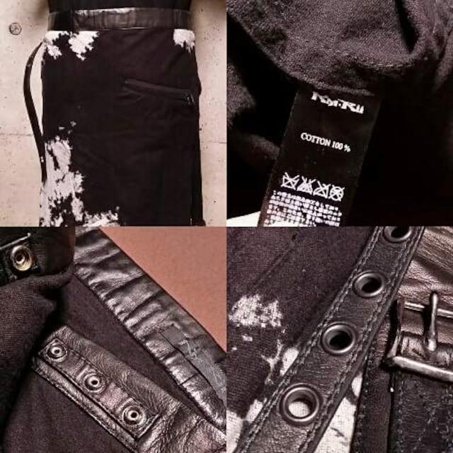 KMRIIケムリ Splash Wrap Skirt F タイダイブリーチ巻きスカート < ブランドの
