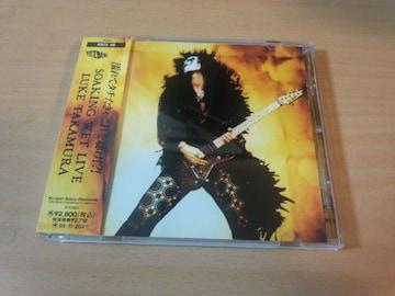 ルーク篁CD「SOAKING WET LIVE」聖飢魔II LUKE TAKAMURA●