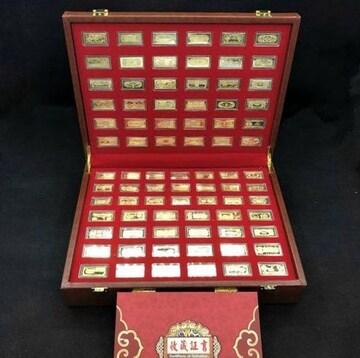 貴重!中国政府発行 四角型金貨 第一 二 三エディション81枚