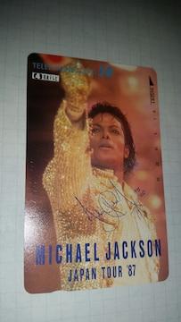未使用品 マイケルジャクソン ジャパンツアー'87柄 テレホンカード 50度数