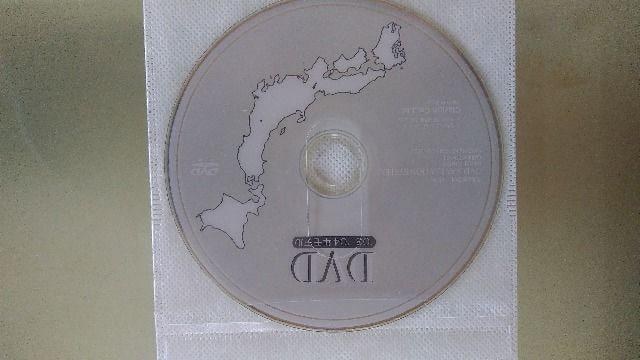 エルグランド DVDロム < 自動車/バイク