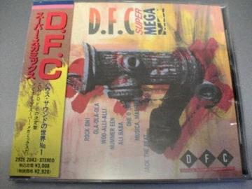 CD D.F.C.スーパー・メガミックス 廃盤