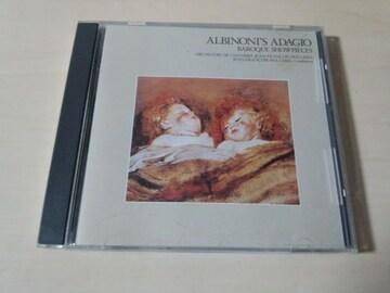 CD「アルビノーニのアダージョ/バロック名曲集 パイヤール」★