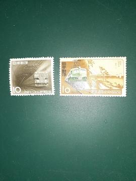 東海道 北陸【未使用記念切手】2種セット