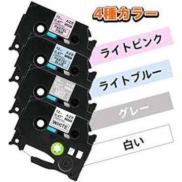 ブラザー工業 ピータッチ TZeテープ つや消し ライトグレーピン