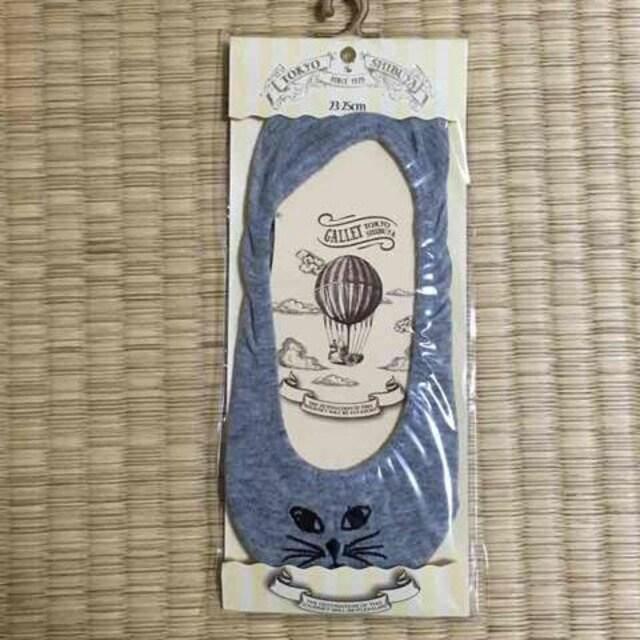 猫フェイス刺繍フットカバーソックス。ライトグレー  < 女性ファッションの