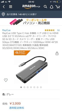 RayCue USB Type C Hub 多機能 ハブ USB C to HDMI USB 3.0 *2