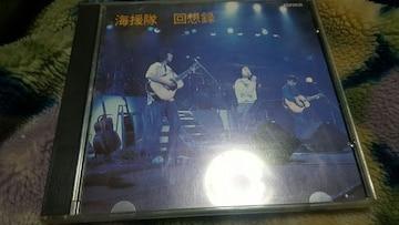 海援隊(武田鉄矢) 回想録 86年盤CD