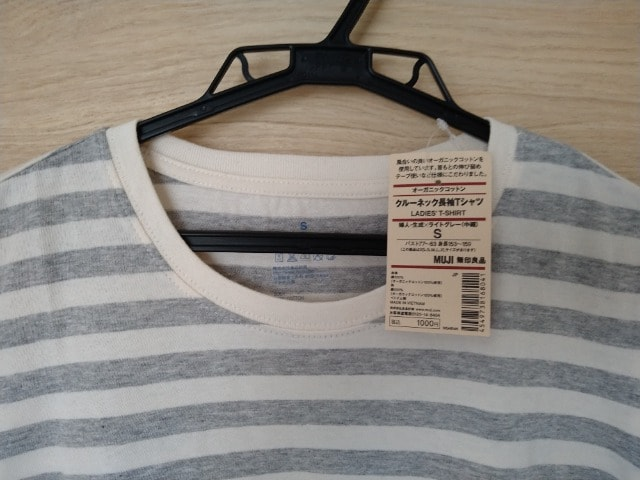 MUJI 無印良品 クルーネック長袖Tシャツ S 新品タグ付き < ブランドの