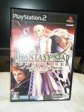 ファンタシースターユニバース イルミナスの野望(PS2)