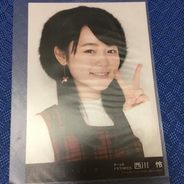AKB48 西川怜 サムネイル 生写真