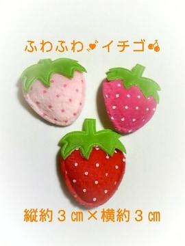 ふわふわ苺♪�B色6枚セット
