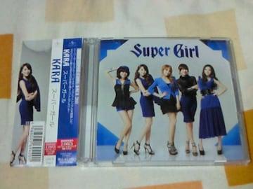 CD+DVD KARA セカンドアルバム スーパーガール 初回限定盤A カラ K-POP