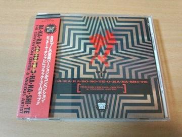 CD「だからその手を離して」B'zイングリッシュカバー廃盤●