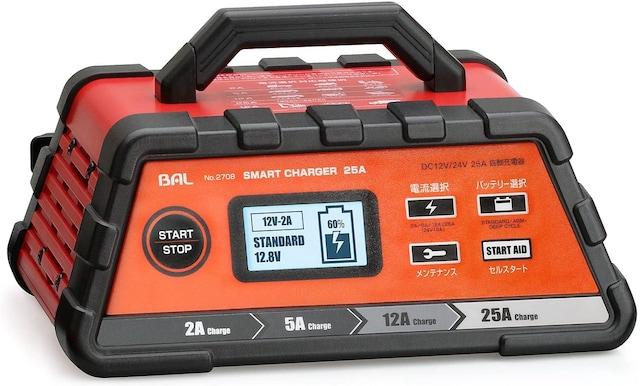 BAL(大橋産業) 充電器 スマートチャージャー 25A < 自動車/バイク