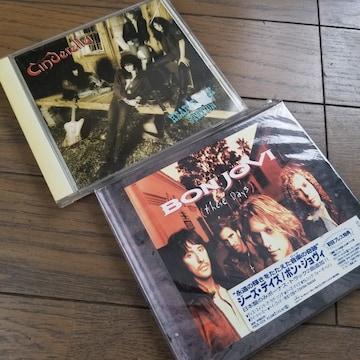★BON JOVI & CINDERELLA  アルバム2枚セット/まとめ売り