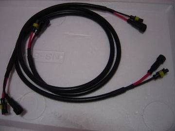 HID専用 高圧延長ケーブル1M×2本