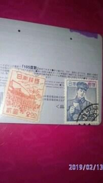 使用済み切手 郵便配達・清水寺カケ有り