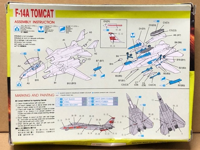 1/144 DRAGON F-14A TOMCAT WOLF PACK CAG VF-1 4552 < ホビーの
