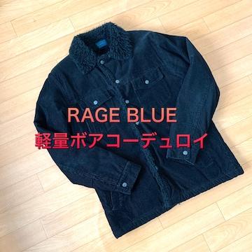 【コーデュロイ軽量ボアジャケット】黒Mサイズ RAGE BLUE