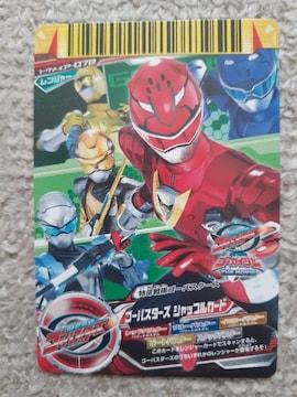 スーパー戦隊バトル ダイスオーDX☆トクメイ.P-078『ゴーバスターズ シャッフルカード』