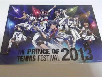 テニスの王子様テニプリフエスタ2013 ステッカー