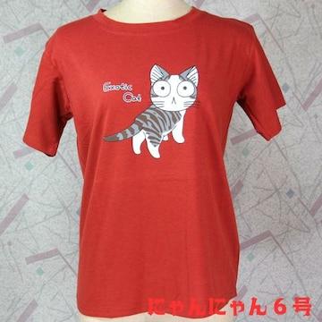 【九月のセール】★猫Tシャツ 見返り大目玉ネコ 赤L