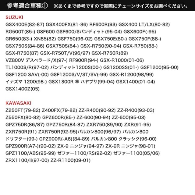 ★バイクチェーン 530-120L クロームメッキ加工  【CC05-CRM】 < 自動車/バイク