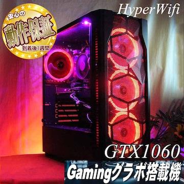 【★紫紅4連★GTX1060+i7同等ゲーミング】フォートナイト◎