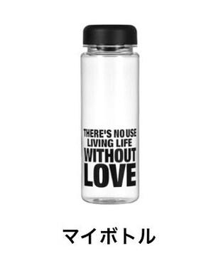 浜崎あゆみマイボトル�F[Love song]新品、未開封