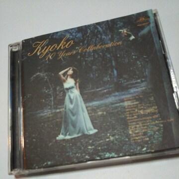 CD+DVD杏子kyoko 10 Years Collaboration