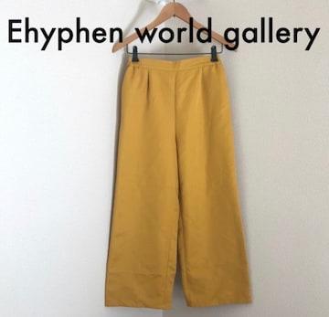 #Ehyphen world galleryワイドパンツ イエロー