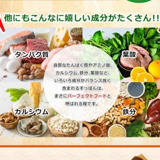 国産すっぽんもろみ酢 琉球もろみ酢 サプリメント約3ヵ月分 健康 < グルメ/ドリンクの