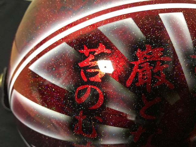 7色ラメ 君が代 富士日章 コルク半 ヘルメット ラップ塗装 風防 < 自動車/バイク