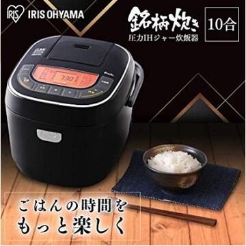 ★送料無料★ 10合 炊飯器 極厚火釜 銘柄炊き 玄米◎